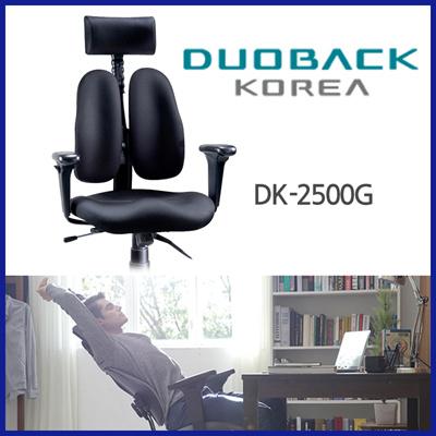 Superior [Duoback Korea]◇Sale Event◇Duoback Chair DK 2500G / Sitting On