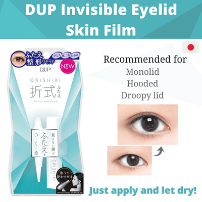 DUP Orishiki Invisible Eyelid Skin Film 4ml ★Monolid / Hooded / Droopy lid★  Made in Japan