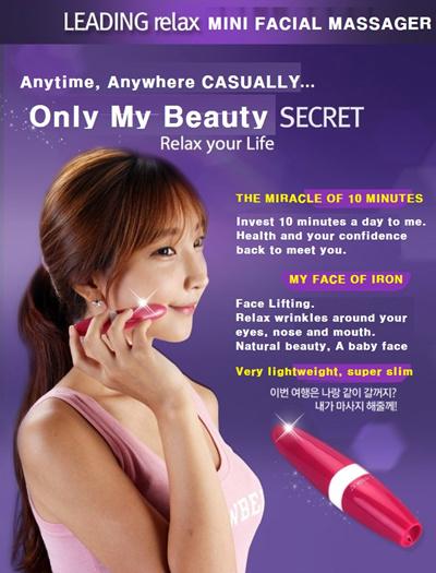 Qoo10 - MINI FACIAL MASSAGE : Cosmetics
