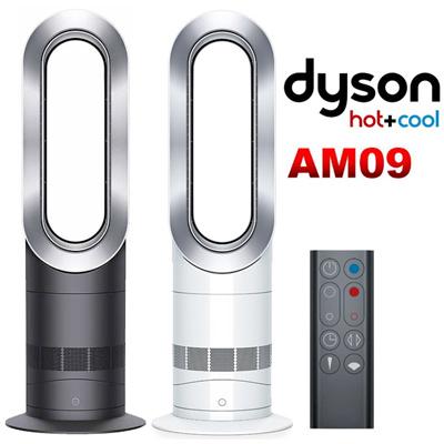 qoo10 dyson air multiplier am09 hot cool jet focus. Black Bedroom Furniture Sets. Home Design Ideas