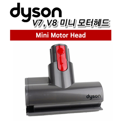 qoo10 coupon 38 dyson wireless v8 cleaner mini motor head free shipping home electronics. Black Bedroom Furniture Sets. Home Design Ideas