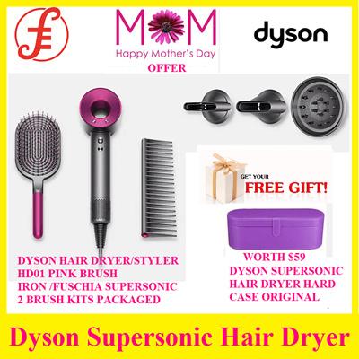DysonDyson Supersonic Hair Dryer Gift Set in Iron/Fuchsia Special Edition  (2 YEAR WARRANTY)