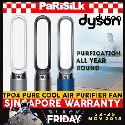 Qoo10 Dyson Tp04 Small Appliances