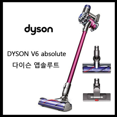 qoo10 dyson v6 absolute coupon 549 dyson v6 absolute free shipping home appliances. Black Bedroom Furniture Sets. Home Design Ideas