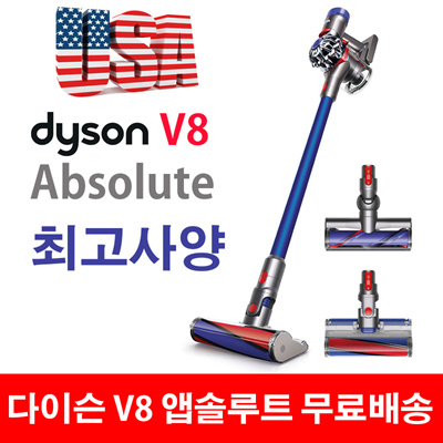 qoo10 dyson v8 absolute home electronics. Black Bedroom Furniture Sets. Home Design Ideas