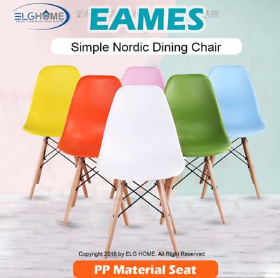 qoo10 eames chair furniture deco
