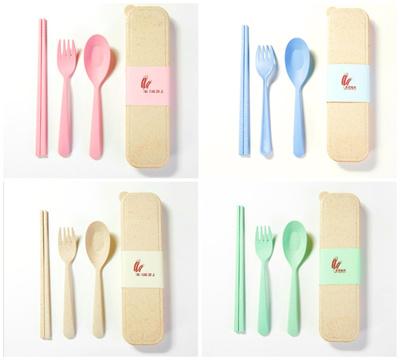 Qoo10 3pc Cutlery Set Kitchen Amp Dining