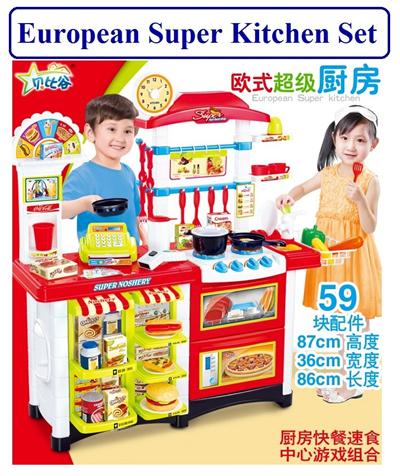 Qoo10 Education Play Toys