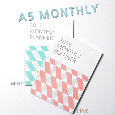 qoo10 eeden 2016 a5 monthly planner 2016 diary personal