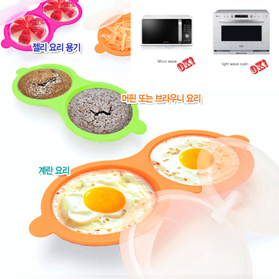 Qoo10 Egg Cooker For Microwave Oven All Ok H Made In Korea Steame Kitchen Dining