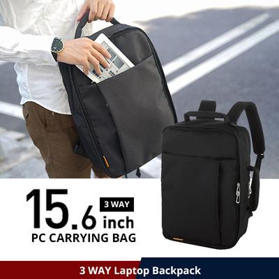 97d9ccb6673 ☆ELECOM Japan☆ | 3-Way SN03 | Office Bag / 15.6 inch Laptop