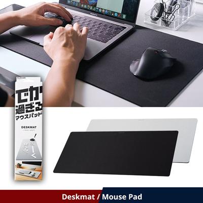 High Quality Large Size Pad Fabric Desk Mat Anti Slip Pad Laptop Writting Pad Stationery Set School & Educational Supplies