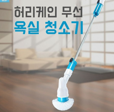 Qoo Electric Bathroom Cleaning Brush Kitchen Dining - Electric bathroom cleaning brush