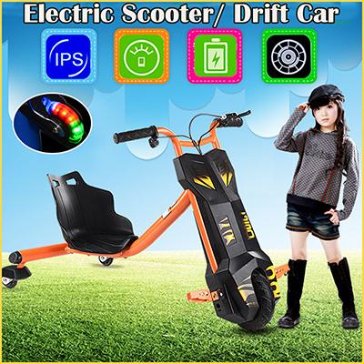 Qoo10 ˜� Electric Scooter ˜�100w Motor Mini Aluminum 12v