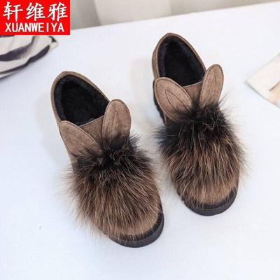 d61e5371f3b Qoo10 - Emperor Dream Rabbit ears fox fur shoes Wedge winter new thick  bottom ...   Men s Bags   Sho.