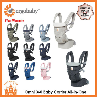 1baf82e4f2e Ergobaby Omni 360 Baby Carrier All-in-One - 11 Color available