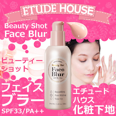 Image result for beauty shot face blur