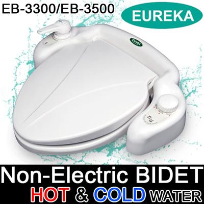Remarkable Eureka Non Electric Bidet Toilet Seat Hydraulic Pressure Control Self Clean Nozzle Eb 3500 Ibusinesslaw Wood Chair Design Ideas Ibusinesslaworg