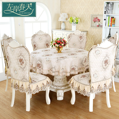 European Style Seat Covers Dining Table Chair Set Round Cloth Fabrics Cotto