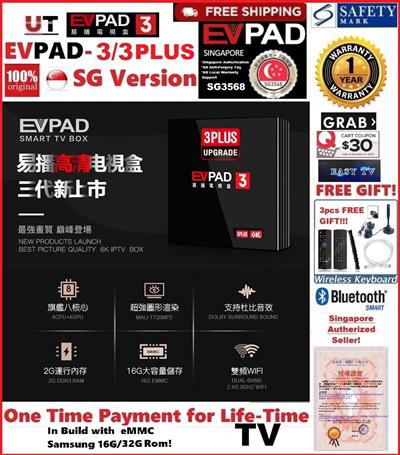 EVPAD Official♛★FREE SHIPPING+FREE AIRMOUSE★6K EVPAD 3/3 PLUS SG TV  BOX★Easy TV Box/VOD Smart Box/1 Year Warranty!