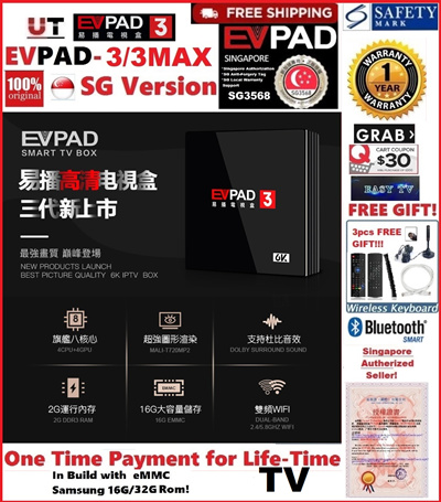 EVPAD Official♛★FREE SHIPPING+FREE AIRMOUSE★EVPAD 3/3MAX SG TV BOX★Easy TV  Box/VOD Smart Box/1 Year Warranty!!!