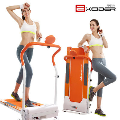 automatic exercise machine