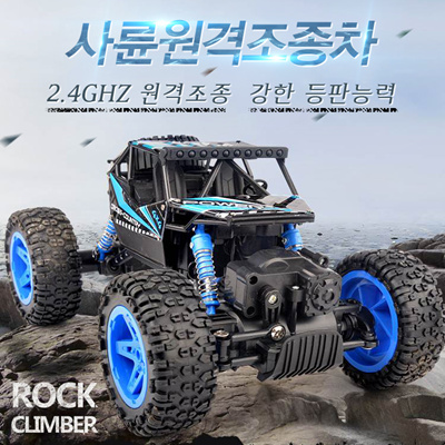 Extra-large electric remote control off-road car 4 wheel drive robust and  fun High-speed uphill sports car M Childrens rechargeable child toys car