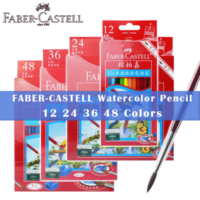 New StockPencil Watercolor Pencil Color Faber Castell 48pcs Water Soluble