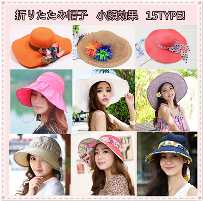 ☆Face Protection Summer Hats For Women Beach Hat Wide Big Brim Adjustable Women  Hat 01512b899b8b