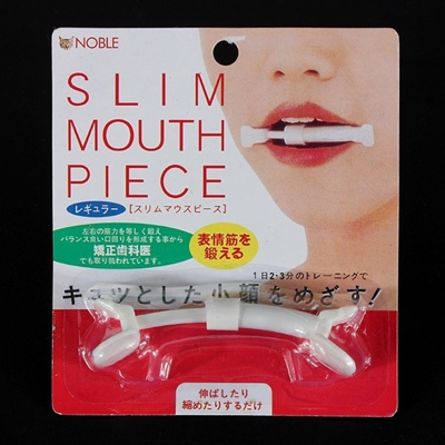 Facial Muscle Exerciser Mouth Toning Exercise Slim Toner Flex Face Smile  Cheek (Color: White)