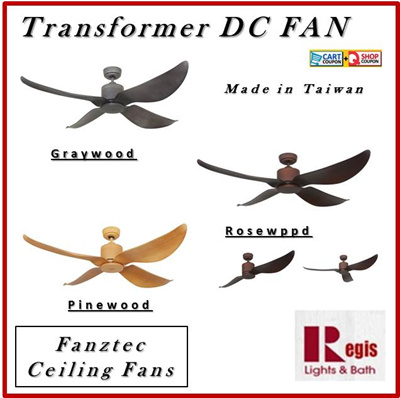 Qoo10 Sales On Fanztec Ft Tws 1 52inch Dc Motor