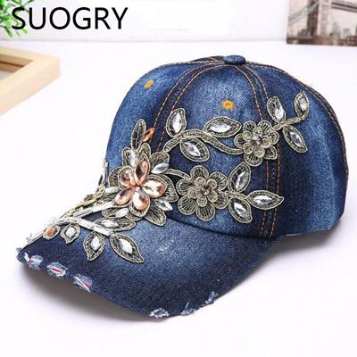 8a533c3ca Fashion baseball cap crystal Rhinestone Floral woman snapback hats denim  jeans hip hop women cowboy