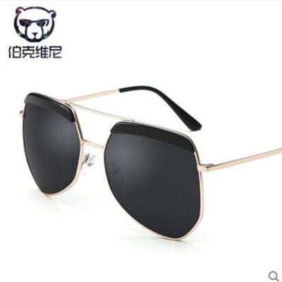 7b50687d857 Qoo10 - sunglasses   Fashion Accessories