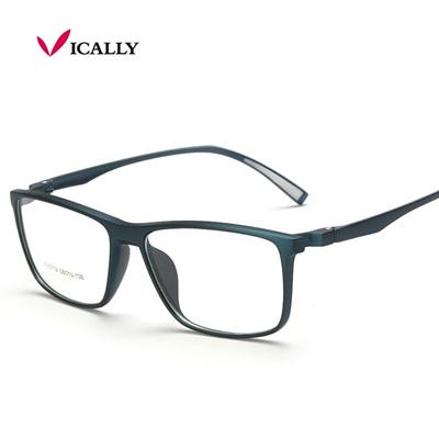 fc2830fc83 Qoo10 - Fashion Male Big Oversized Square Optical Prescription Glasses  Frame M...   Men s Bags   Sho.