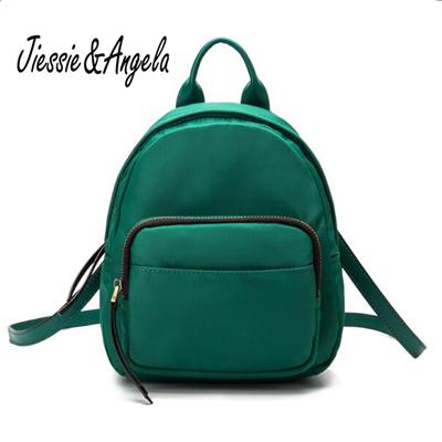 eb43cdd6bacf Fashion Women Korean Style Rucksacks School Backpack For Girls Mochila  Brand Designer Bags Mini