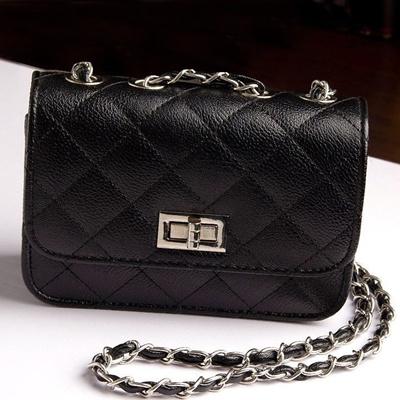 c87606e0bdff Qoo10 - Fashion Women  s Leather Cute Mini Cross Body Chain Shoulder Bag  H...   Women s Clothing
