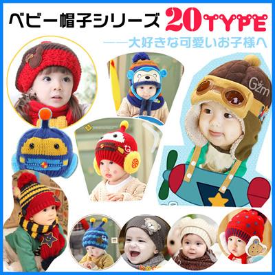 fac14cb0d63d11 【OTM · Baby Hat Specials】 Korean Children's Clothing Knit Hat Girls Boys  Kids Junior