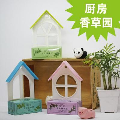 Qoo10 mini garden plants tools gardening for Eco indoor garden house