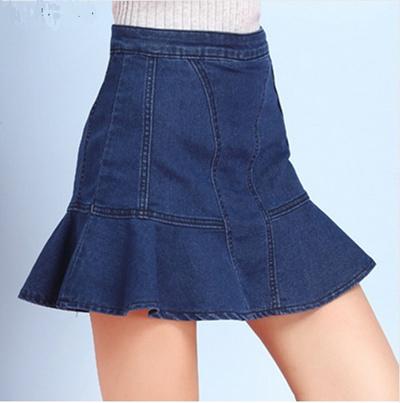 Qoo10 Fishtail Denim Skirt Women S Clothing