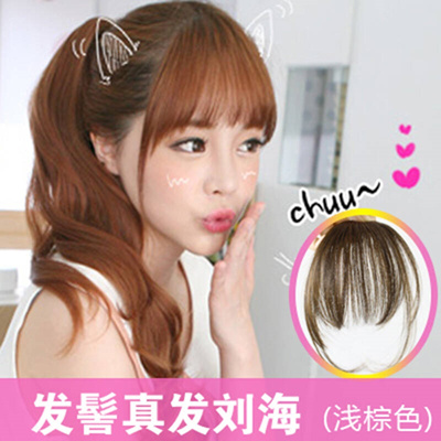 Qoo10 Female Air Show Wigs Bangs Wigs Bangs Hair Korean Style