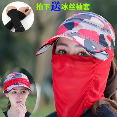 83c94d9f4fc Female summer Hat sun visor riding collapsible UV Cap outdoor face-covering Sun  Hat