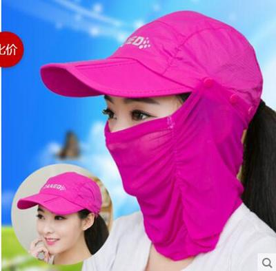5fc4b0bffc8 Qoo10 - Female summer ride face-covering Sun Hat UV-proof folding duck  tongue ...   Fashion Accessor.