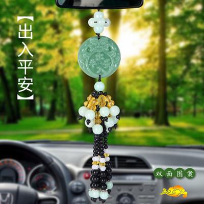 Qoo10 - Fengshui Car accessories Car Accessories Car Decorations Car ...