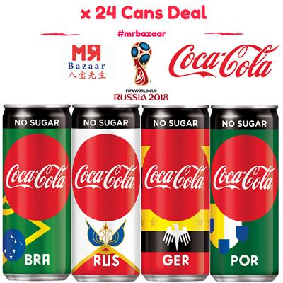 FIFA World Cup Russia 2018 Designs Coca Cola Coke Zero/No Sugar x 24 Cans  (4 Designs)