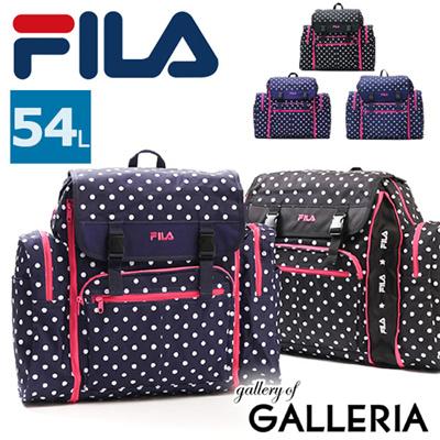 7565872e2a Fira FILA Sub Luc Lantis School Bag Rucksack Backpack School trip Forest  School Seaside school club