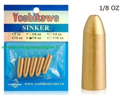 Fishing Bullet Sinkers 1/8Oz Set of 5 (Gold)
