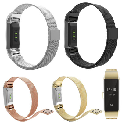 Milano Stainless Steel Ring.Qoo10 Fitbit Charge2 Milan Nice Watch Bracelet Stainless Steel
