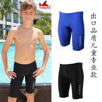 a69e401781 Qoo10 - Five British children swimming trunks for boys baby boys school  boys s... : Kids Fashion