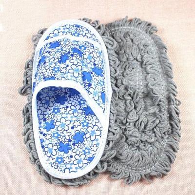 Qoo10 Fl Scrubbing Floor Slippers