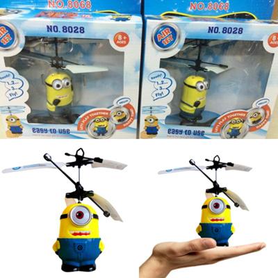 Qoo10 - Flying Minion – Boneka Terbang Minion   Mainan Anak 641655d7e4
